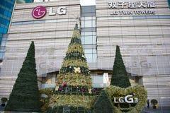 Aziatische Chinees, Peking, moderne architectuur, Nieuwjaardecoratie Royalty-vrije Stock Fotografie