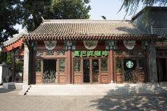 Aziatische Chinees, Peking, Shichahai, de lotusbloemmarkt Royalty-vrije Stock Fotografie