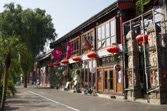 Aziatische Chinees, Peking, Shichahai, de lotusbloemmarkt Royalty-vrije Stock Afbeeldingen