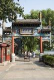 Aziatische Chinees, Peking, Shichahai, de lotusbloemmarkt Royalty-vrije Stock Foto's