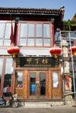 Aziatische Chinees, Peking, Shichahai, de lotusbloemmarkt Stock Fotografie