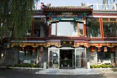 Aziatische Chinees, Peking, Shichahai, de lotusbloemmarkt Royalty-vrije Stock Afbeelding