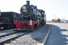 Aziatische Chinees, Peking, Spoorwegmuseum, plaats Royalty-vrije Stock Fotografie