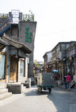 Aziatische Chinees, Peking, Yandaixiejie, een commerciële straat in oud Stock Fotografie