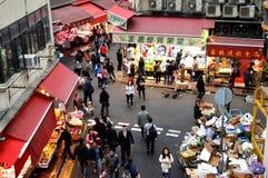 Aziatische die markt dichtbij de stad van Hongkong ondergronds wordt gevestigd Royalty-vrije Stock Foto's