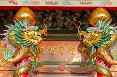 Aziatische gouden draak in de Chinese tempel, de godsdienst van China stock foto's