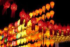 Aziatische lantaarn Stock Afbeelding