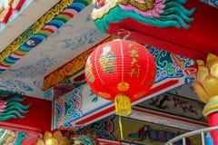 Aziatische lantaarn in de Chinese tempel, de godsdienst van China stock afbeelding