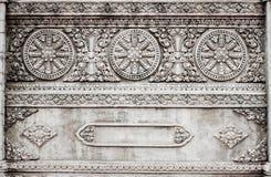 Aziatische Muur royalty-vrije stock afbeeldingen