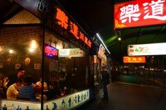 Aziatische restaurants op Koninginstraat in Auckland Nieuw Zeeland Stock Foto's