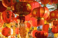 Aziatische rode lantaarn Het gedrukte woord op lantaarn betekent gelukkig en bloeiend royalty-vrije stock foto's