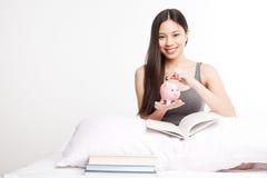 Aziatische student royalty-vrije stock fotografie