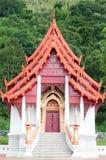 Aziatische tempel Royalty-vrije Stock Foto's