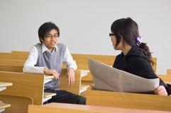 Aziatische universitaire studenten Stock Afbeelding