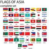 Aziatische vlaggen Stock Foto's