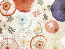 Aziatische zonparaplu's Stock Foto's