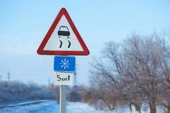 Azionamento di inverno - paese della strada Fotografie Stock Libere da Diritti