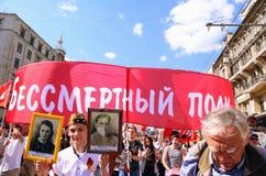 """azione """"Immortal del  di Regiment†in via di Tverskaya su Victory Day a Mosca, Russia Fotografia Stock"""