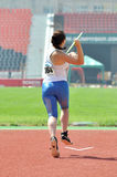 Azize Altun is throw a javelin. Stock Images