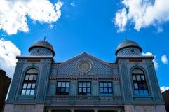 Aziziye-Moschee in London Stockfotografie