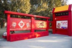Azja chińczyk, Pekin Ditan, wiosna festiwal, krajobrazowy układ Obraz Stock