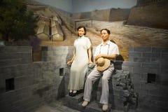 Azja chińczyk, Pekin, muzeum narodowe nowożytna kultura osobistość wosk, Liang Sicheng, Lin Huiyin obraz royalty free