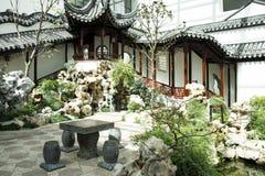 Azja chińczyk, Pekin, Chiny Ogrodowy muzeum, salowy podwórze, Suzhou Jiangnan Obraz Stock