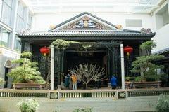 Azja chińczyk, Pekin, Chiny Ogrodowy muzeum, salowy podwórze, Suzhou Jiangnan Obraz Royalty Free