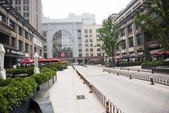 Azja Chiny, Pekin, światowy miasto reklamy okręg Zdjęcie Royalty Free