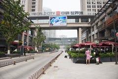Azja Chiny, Pekin, światowy miasto reklamy okręg Obraz Stock