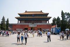 Azja Chiny, Pekin Cesarski pałac, Północna brama obrazy stock