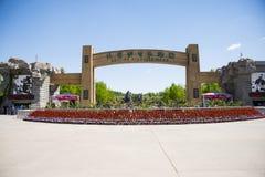 Azja Chiny, Pekin, Daxing, dzikie zwierzę park, Parkowa Landscapeï ¼ ŒFront brama Zdjęcie Stock