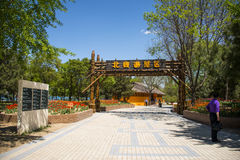 Azja Chiny, Pekin, Daxing, dzikie zwierzę park, Parkowy Landscapeï ¼ Œ Obraz Stock