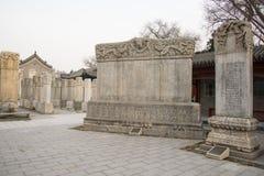 Azja Chiny, Pekin, kamiennego cyzelowanie sztuki museumï ¼ ŒOutdoor areaï ¼ Œstone powystawowa pastylka Obrazy Royalty Free