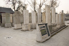 Azja Chiny, Pekin, kamiennego cyzelowanie sztuki museumï ¼ ŒOutdoor areaï ¼ Œstone powystawowa pastylka Obrazy Stock