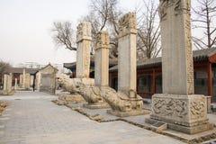 Azja Chiny, Pekin, kamiennego cyzelowanie sztuki museumï ¼ ŒOutdoor areaï ¼ Œstone powystawowa pastylka Obraz Royalty Free