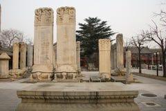 Azja Chiny, Pekin, kamiennego cyzelowanie sztuki museumï ¼ ŒOutdoor powystawowy teren Obraz Stock