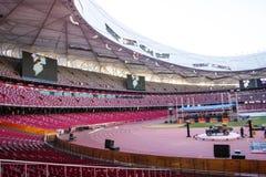 Azja Chiny, Pekin, Krajowy stadium, wewnętrzna struktura widownia stojak Obrazy Stock