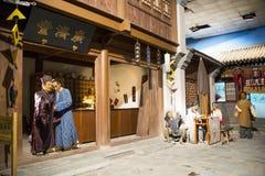 Azja Chiny, Pekin Minghuang figury woskowej Palaceï ¼ ŒHistorical i kulturalny krajobraz Ming dynastia w Chiny, Zdjęcie Stock