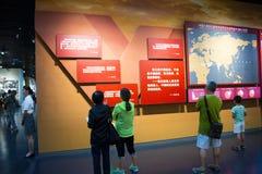 Azja Chiny, Pekin, muzeum wojna Zaludniałem opór Przeciw japończyka Aggressionï ¼ ŒIndoor wystawie Obraz Royalty Free