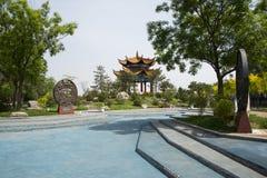 Azja Chiny, Pekin, ogrodowy expo, Ogrodowy architectureï ¼ ŒPavilionï ¼ ŒBronze lustro Fotografia Stock
