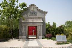 Azja Chiny, Pekin, ogrodowy expo, Ogrodowy architectureï ¼ Œ Obrazy Stock