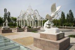 Azja Chiny, Pekin, ogrodowy expo, Ogrodowy architectureï ¼ ŒChurch Zdjęcia Royalty Free