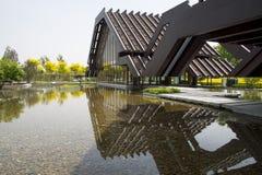 Azja Chiny, Pekin, ogrodowy expo, Ogrodowy architectureï ¼ ŒThe dom i odbicie, Obrazy Royalty Free
