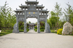 Azja Chiny, Pekin, ogrodowy expo, Ogrodowy architectureï ¼ ŒMemorial Archway Obrazy Stock