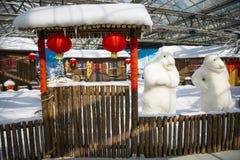 Azja Chiny, Pekin, rolniczy karnawał, nowożytna architektura, salowa powystawowa sala, sceneï ¼ ŒWooden drzwi, drewniany ogrodzen Zdjęcia Stock