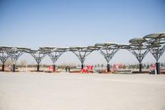 Azja Chiny, Pekin, rolniczy karnawał plenerowy krajobrazowy pawilon Fotografia Stock
