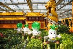 Azja Chiny, Pekin, rolniczy karnawał, Salowa powystawowa sala, scena, kreskówki warzywo Zdjęcia Stock
