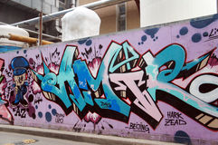 Azja Chiny, Pekin, 798 sztuk okręg, ścienny graffiti Obraz Royalty Free