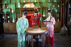 Azja Chiny, Pekin, Uroczysty widoku ogród, Salowy, sen Czerwoni dwory charakter scena Obraz Stock
